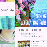 SPRING JEWERLY BAG FAIR